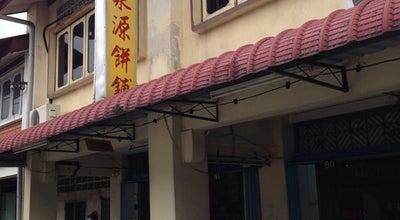 Photo of Bakery 泉源饼铺 at 80 & 81, Jalan Pengkalan Rawa, Nibong Tebal 14300, Malaysia