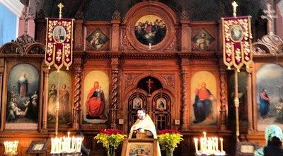 Photo of Church Pravoslavný kostel sv. Petra a Pavla at Krále Jiřího, Karlovy Vary 360 01, Czech Republic