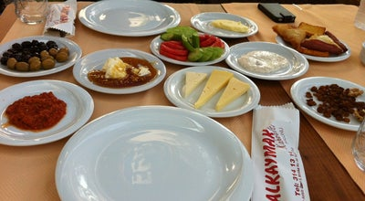 Photo of Breakfast Spot Balkaymak Kahvaltı Salonu at İzmir Uşak Yolu, Manisa, Turkey