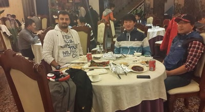 Photo of Chinese Restaurant 穆斯林餐厅 Muslim Restaurant at China