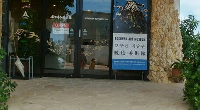 Photo of Art Gallery AKARA Gallery at Japan