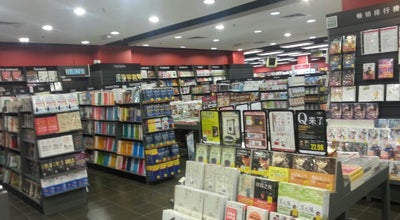 Photo of Bookstore POPULAR Bookstore at Empire Shopping Gallery, Subang Jaya 47500, Malaysia