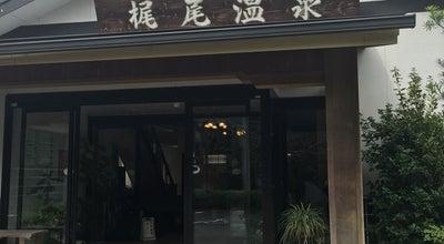 Photo of Spa 梶尾温泉 at Japan