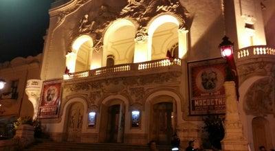 Photo of Theater Théâtre Municipal de Tunis | المسرح البلدي بتونس at Avenue Habib Bourguiba, Tunis 1000, Tunisia