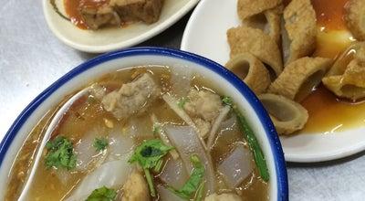 Photo of Chinese Restaurant 金龍肉焿 at 基隆市中正區中船路94號, Taiwan