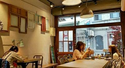 Photo of Cafe 2/100 Café at 石坊街14號, 新竹市 30045, Taiwan