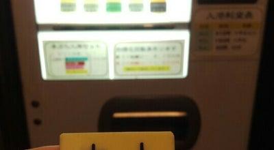Photo of Spa 寿温泉 at 緑町2丁目6-20, 松山市 790-0806, Japan
