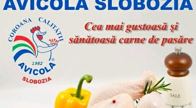 Photo of Food Truck Avicola at Romania