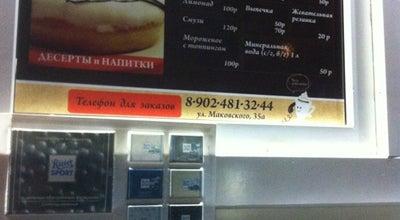 Photo of Coffee Shop ЧаоКакао at Ул. Маковского, 35а, Vladivostok 690041, Russia