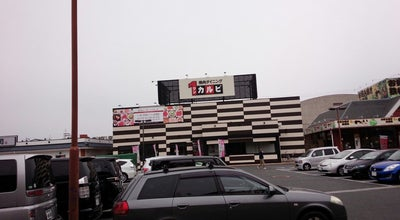 Photo of BBQ Joint ワンカルビPLUS+ 尼崎七松店 at 東七松町2-4-34, 尼崎市 660-0051, Japan