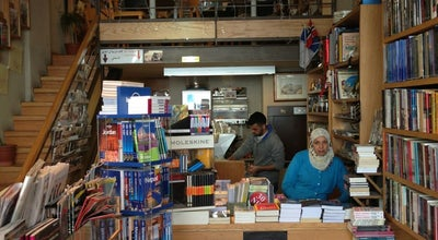 Photo of Cafe Educational Bookshop at 19 Salah Al Din St., Jerusalem 91540, Israel