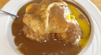 Photo of American Restaurant Big Island Grill at 75-5702 Kuakini Hwy, Kailua Kona, HI 96740, United States