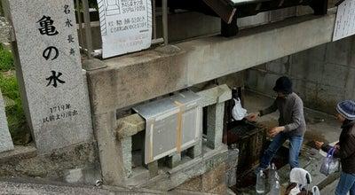 Photo of Well 亀の水 at 明石市人丸町, Akashi, Japan
