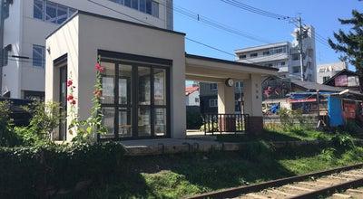 Photo of Historic Site 色内仮乗降場 at 色内町, 小樽市, Japan