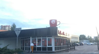 Photo of Coffee Shop Progresso at Ул. 17 Сентября, Брест, Belarus
