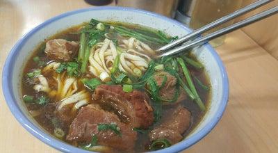 Photo of Ramen / Noodle House 濟南牛肉麵 at 濟南路二段60之3號, Taipei 110, Taiwan