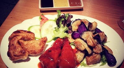 Photo of Vegetarian / Vegan Restaurant Go Zen at 144 W 4 Th St, New York, NY 10012, United States