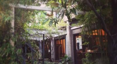 Photo of Tea Room 紫藤廬 Wistaria Tea House at 大安區新生南路三段16巷1號, 台北市 106, Taiwan