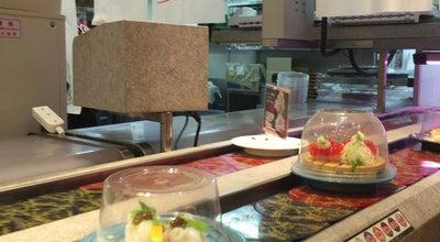 Photo of Sushi Restaurant すし丸 中庄店 at 二子6-1, 倉敷市 701-0115, Japan