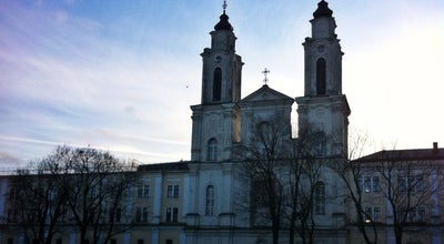 Photo of Church Kaunas Cathedral Basilica of the Apostioles St Peter and St Paul at Lithuania