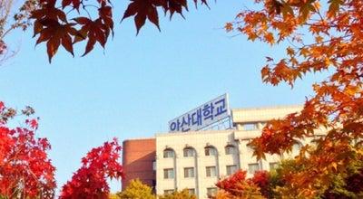 Photo of Church 안산대학교 채플관 at 안산시, South Korea