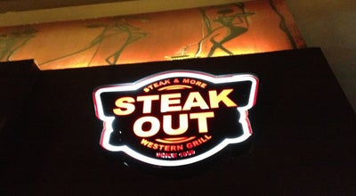 Photo of Steakhouse Steak Out at 16 Mohamed Kamel Morsi St, Mohandeseen, Egypt