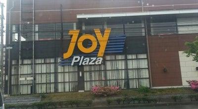 Photo of Arcade ジョイプラザ 門司駅前店 at 門司区大里本町3丁目10-75, 北九州市 800-0063, Japan
