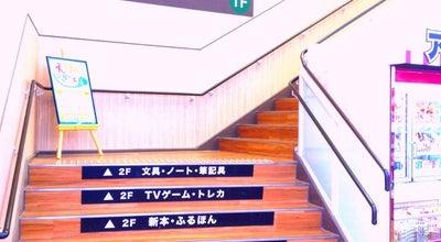 Photo of Bookstore 三洋堂書店 橿原神宮店 at 石川町2-1, 橿原市, Japan
