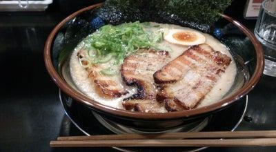 Photo of Ramen / Noodle House 麺家りょうま哲堂 at 北方町北方北曽根204, Ichinomiya 493‐8001, Japan
