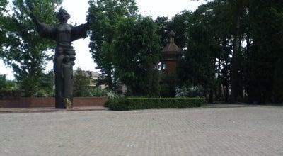 Photo of Park Старий Парк at Ternopil, Ukraine