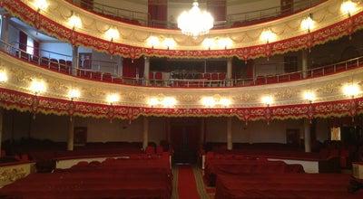 Photo of Concert Hall Краснодарская Филармония at Ул. Красная, 55, Краснодар 350000, Russia
