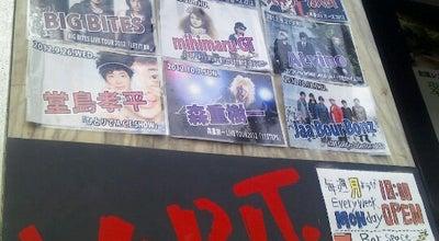 Photo of Rock Club 神戸VARIT. at 下山手通り2-13-3, 神戸市中央区 650-0011, Japan