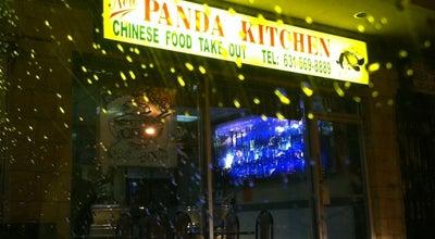 Photo of Chinese Restaurant Panda Kitchen at 419 Great East Neck Rd, West Babylon, NY 11704, United States
