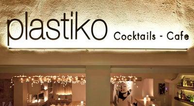 Photo of Cocktail Bar Plastiko Cocktails Cafe at Σωφρονίου 12α, Αθήνα 118 54, Greece