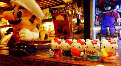Photo of Bar 봉구비어 at 남구 상대로 80, 포항시 790-828, South Korea