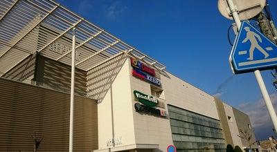 Photo of Arcade アルティランド at 西区草津南4-7-1, 広島市 733-0863, Japan