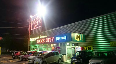 Photo of Arcade ゲームシティボストン at 大友町3丁目7-3, 前橋市 371-0847, Japan
