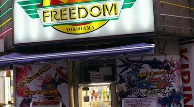 Photo of Arcade フリーダム横浜 at 西区南幸1-5-27, 横浜市 220-0005, Japan