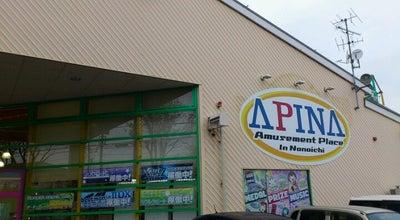 Photo of Arcade アピナ 野々市店 at 白山町4-1, 野々市市 921-8816, Japan