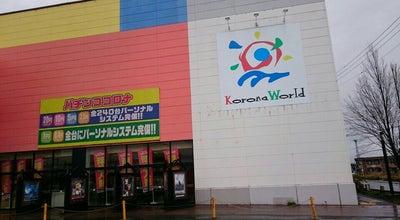 Photo of Arcade @青森コロナワールド at 三好一丁目15-8, 青森市, Japan