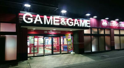 Photo of Arcade タイトーステーション 燕三条店 at 井土巻3-150, 燕市 959-1232, Japan