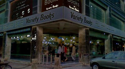 Photo of Bookstore Variety Books at Liberty Market, Lahore, Pakistan
