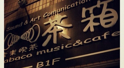 Photo of Nightclub 茶箱 at 西早稲田2-1-19, Shinjuku 162-0051, Japan