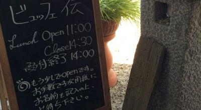 Photo of Japanese Restaurant 味噌料理・自然食ビュッフェ 伝 at 本町14, 西尾市, Japan