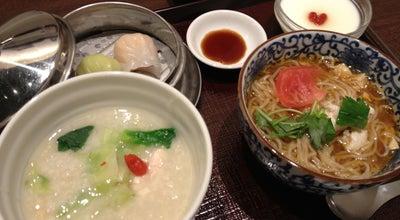 Photo of Chinese Restaurant 粥餐庁 中部国際空港店 at セントレア1-1, 常滑市 479-0881, Japan