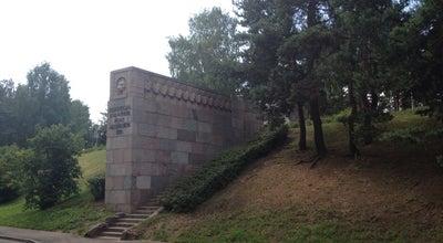 Photo of Monument / Landmark Sudrabkalniņš at Slokas Iela, Rīga, Latvia