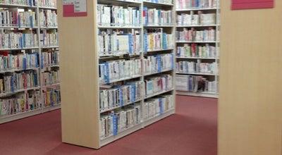 Photo of Library 江戸川区立 東葛西図書館 at 東葛西8-22-1, 江戸川区 134-0084, Japan