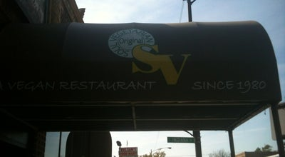 Photo of Vegetarian / Vegan Restaurant Soul Vegetarian East at 205 E 75th St, Chicago, IL 60619, United States