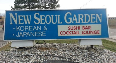 Photo of Korean Restaurant New Seoul Garden at 27566 Northwestern Hwy, Southfield, MI 48034, United States