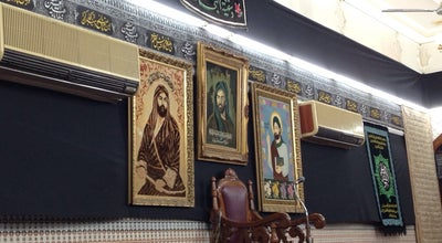 Photo of Mosque Matam Al Nooh at Manama, Bahrain